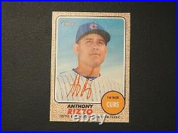2017 Topps Heritage Anthony Rizzo Real One AUTO Autograph Red Ink MINT D2B